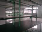 茶园长江工业园2700平米独栋手机厂房出租