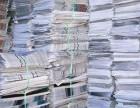 专业废纸回收昆山广告纸回收昆山纸板书本报纸文件纸回收