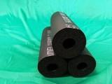 华南橡塑保温材料供应 华美橡塑保温管 橡塑保温管报价