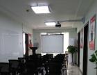 衡水教育科技公司精装经理室、中小型培训教室、办公工