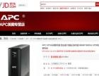 全新惠普服务器DL388p,送全新2000元的UPS