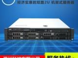 成都戴尔服务器送货上门 戴尔 R630机架式服务器成都报价