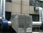 量子催化油漆废气处理器 工业有机废气处理设备定制 讯达