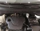 现代 ix25 2015款 1.6 自动 两驱尊贵型DLX车况好