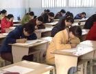 抚州市 2018年成人高考报名
