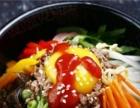 韩式石锅拌饭加盟石锅拌饭品牌加盟就选轩于鲜石锅拌饭