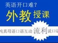 广州白云英语学习班,零基础英语培训哪里好