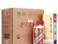 秦皇岛回收整箱的飞天茅台价格多少钱