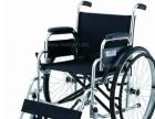 鱼跃 H009B轮椅 高靠背 可调节半躺 轮椅