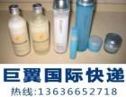 化工品国际货代 危险品国际货运 国际物流 化工品国际空运