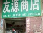 灵川 定江镇八定路(英华学校旁 住宅底商 35平米