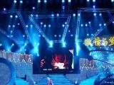 广州白云区专业音响设备出租,灯光音响出租,音箱演出出租