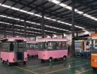 **淄博地区四轮电动小吃车美食电动车早餐车的厂家