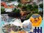 惠州纯玩两日游