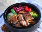 佳木斯石锅拌饭加盟