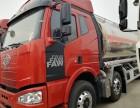 国五8吨油罐车厂家(包上户)价格多少钱