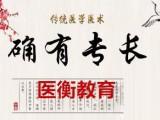 乐山四川2020年助理医师代报名,历年考题规律总结
