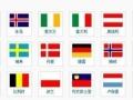 出国留学签证、公证书、领事认证、学历认证