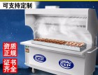 四川省成都市哪里有卖奇博士无烟净化烧烤车净化器现货批发