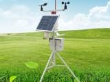 农业自动气象站农田环境温室大棚空气温湿度风速风向监测