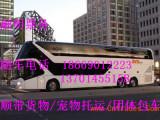 乘车北海到广安大巴车时刻表客车汽车多长时间