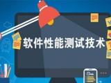 北京朝陽軟件測試培訓學校 ,大數據開發工程師培訓