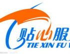 淮阳县急速达跑腿服务公司