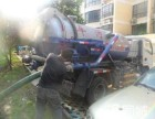 平湖专业下水道马桶疏通高压清洗 专业钻孔 抽粪排污