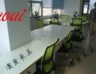 厂家直销办公家具,办公桌,电脑桌,会议桌,书柜等等