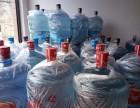 贵阳白云桶装水服务 购水送饮水机