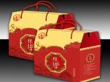 礼品盒定制,高档礼盒