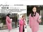 网上进货几块钱韩版时尚中长款呢子外套批发货到付款