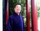 〈华夏汉脉国学风水馆〉新余风水老师,起名算命,超低收费