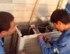 成都市郫县区犀浦红光周边格力空调维修空调移机空调加氟