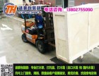 广州南沙区珠江打木箱包装