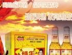 青岛劲派枸杞养生啤酒 啤酒招商 夜场啤酒