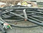 江苏各市电缆线回收(南通电缆线回收公司)