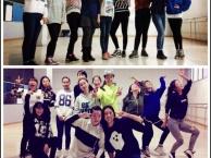 爵士舞街舞专业培训(假期班,周末班,日长班)