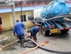 呈贡斗南一带高压车清洗管道 抽污水 清洗市政管道工程