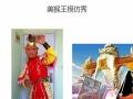 东营彩绘模特 明星反串 开场水鼓舞 美猴王 沙画
