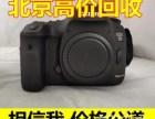 火爆价回收佳能5D3单反相机回收佳能5D4单反相机回收镜头