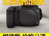 北京城回收佳能5D3单反相机高价回收索尼EX330摄像机