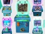儿童投币电玩娱乐设备大型拍拍乐游戏机游戏厅射击投币赛车钓鱼