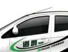 【新能源汽车】0门槛,低成本,回收率高,月入几万