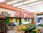 顺外路精品水果百货超市 商业街卖场
