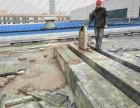 绍兴混凝土切割拆除屋面门洞窗洞地平楼板洞大梁柱子路面开槽
