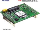 工控设备电路板生产smt贴片加工电子产品组装代加工