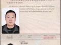 全国代办菲律宾东南亚旅游签证申请