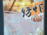 东光县卓泰塑料包装烤虾包装袋厂家A
