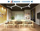 捷诚公司承接广州新房 二手房 公寓等装修业务